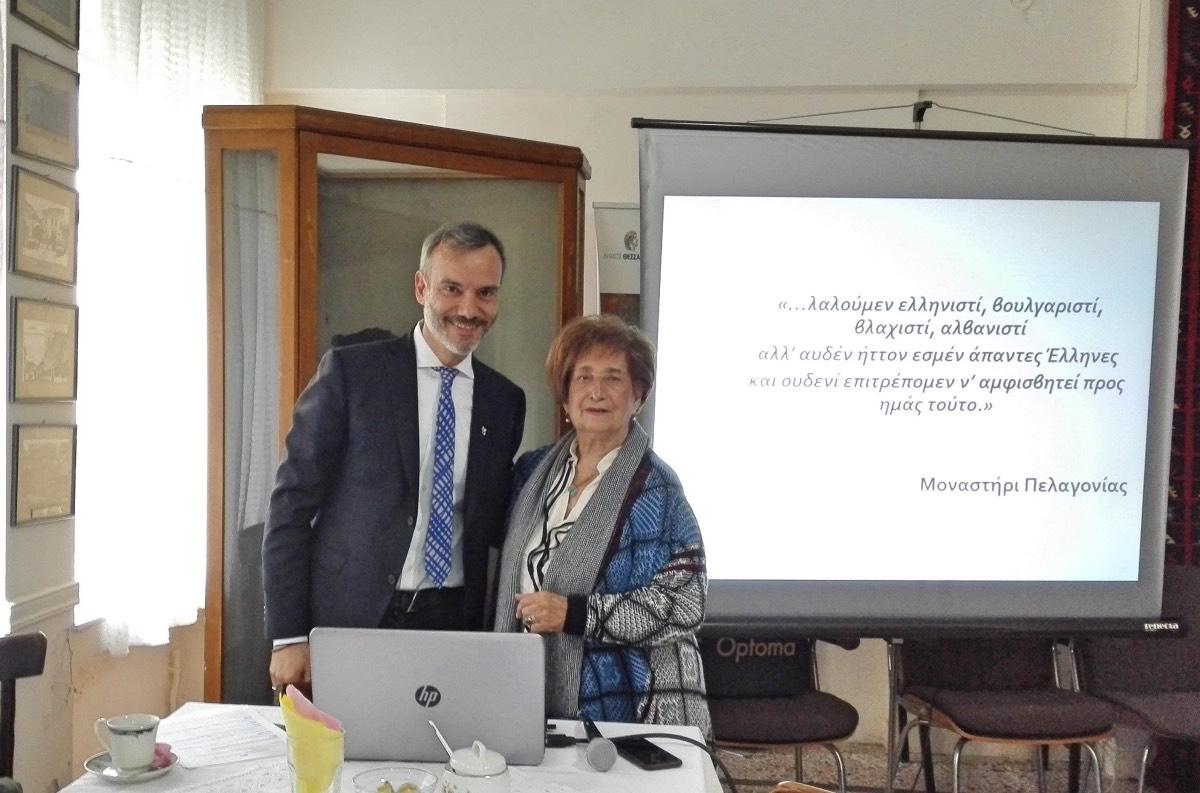 Στηρίζουν Κωνσταντίνο Ζέρβα οι Μοναστηριώτες της Θεσσαλονίκης
