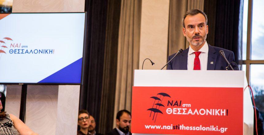 Απάντηση Κ. Ζέρβα στην πρόσκληση της Δημοτικής Κίνησης «Πρωτοβουλία»