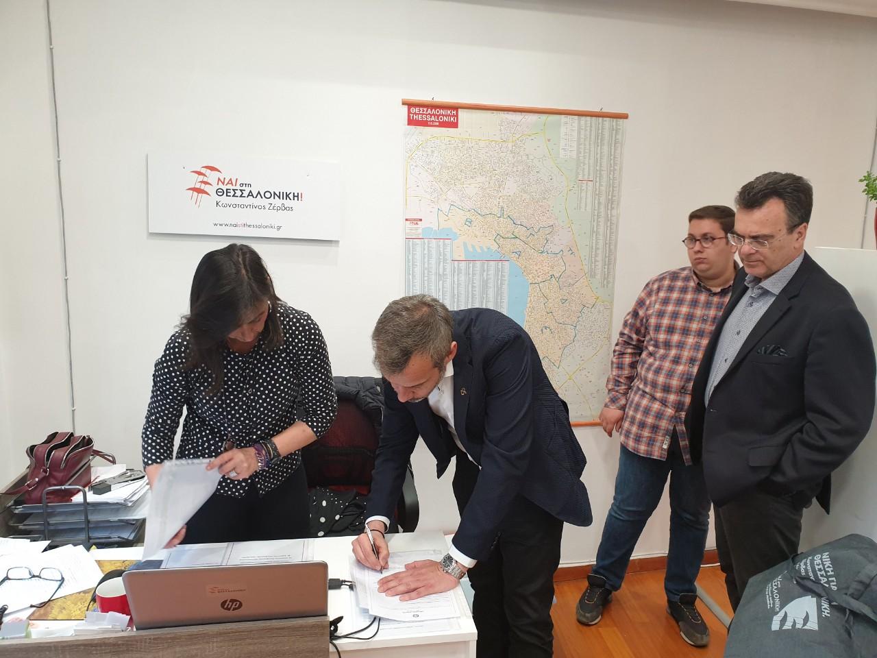 Με 141 υποψηφίους ο συνδυασμός Ζέρβα στο Πρωτοδικείο