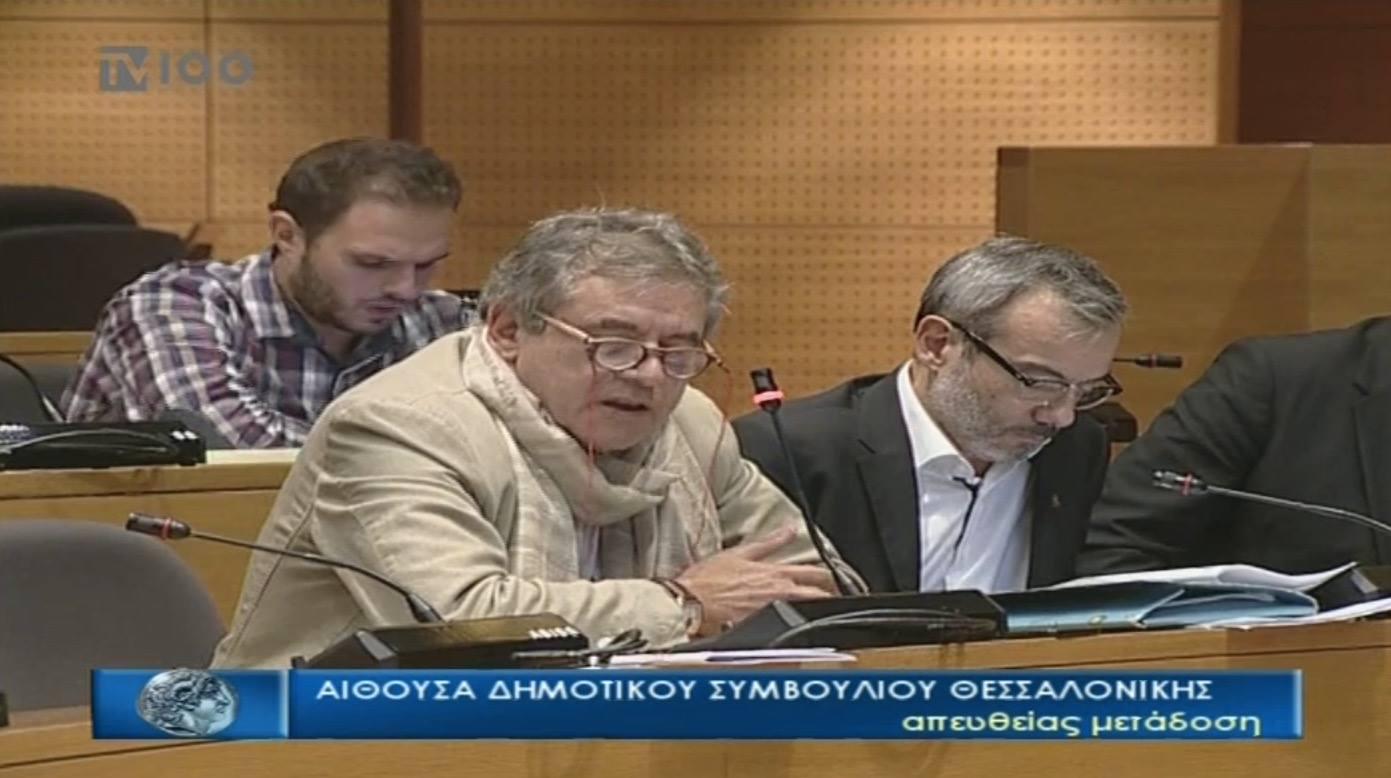 Στην Παράταξη Ζέρβα ο Δημοτικός Συμβούλος Γιώργος Αβαρλής