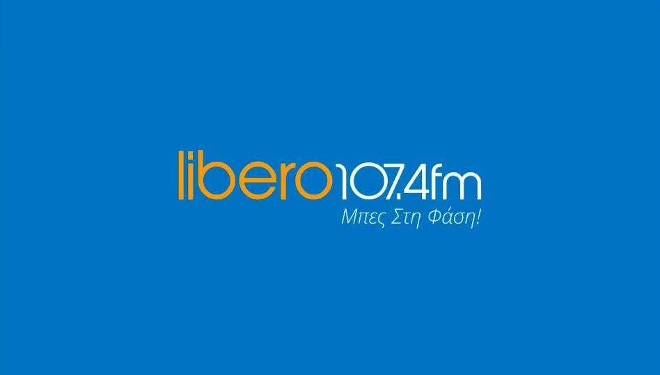 Συνέντευξη για το Μετρό Θεσσαλονίκης στο Libero FM