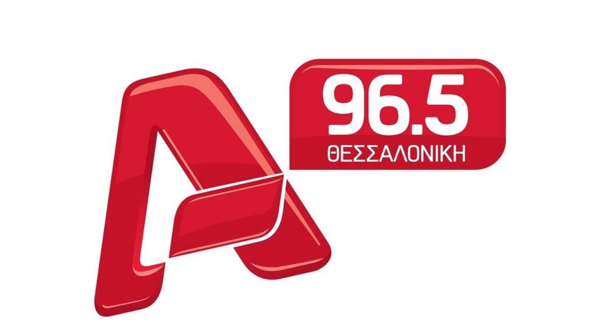 Στον Alpha 96,5 για το μετρό Θεσσαλονίκης