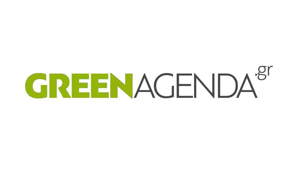 Συνέντευξη στην ιστοσελίδα Greenagenda.gr
