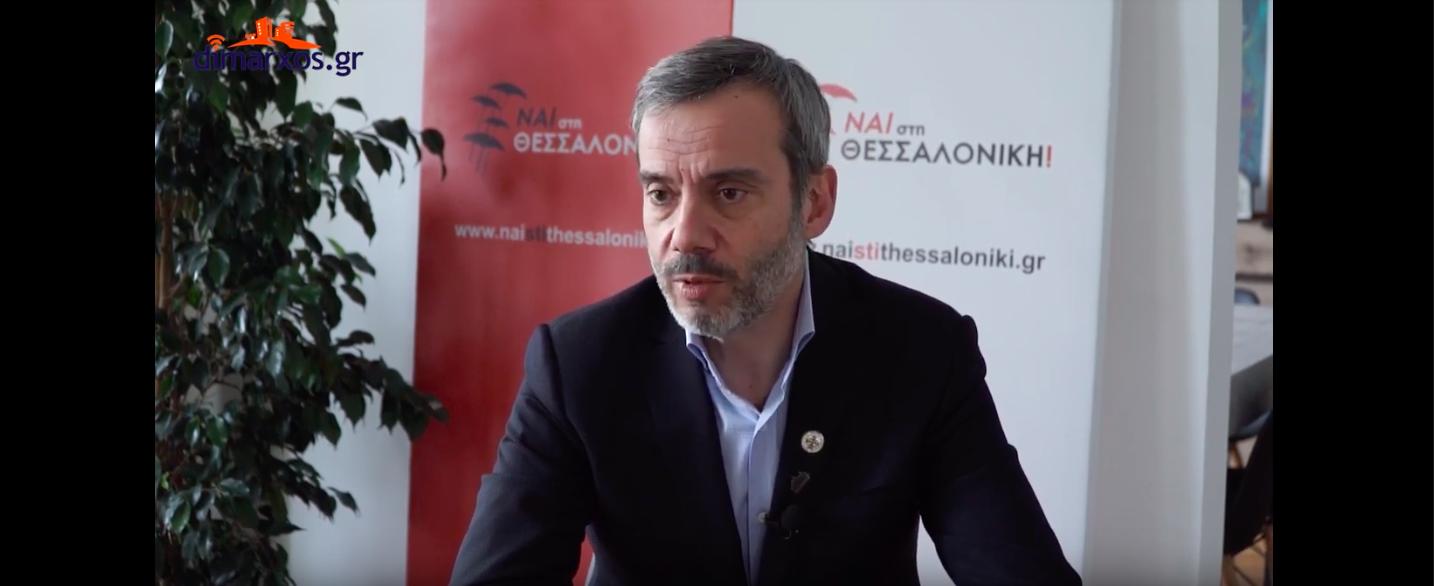 Ο υποψήφιος δήμαρχος Θεσσαλονίκης Κωνσταντίνος Ζέρβας στην κάμερα του dimarxos gr