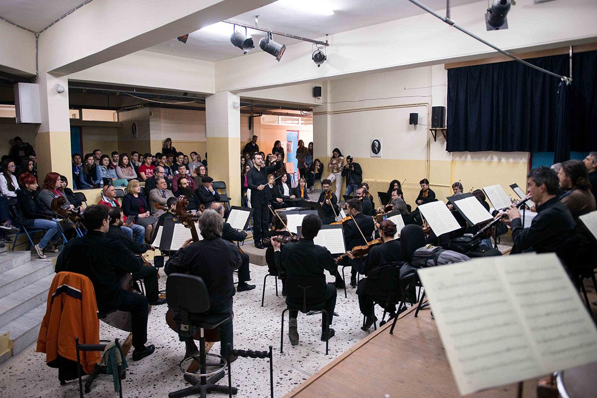 Συναυλίες της ΚΟΘ σε σχολεία και φυλακές